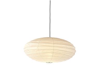 Foscarini Lampen Outlet : Designer lampen Über lampen zu günstigen preisen